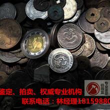 手里有钱币如何分辨真假图片