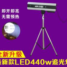 厂家直销440W追光灯led追光灯户外演出追光灯