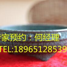 厦门哥窑瓷器鉴定机构