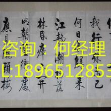 厦门权威字画鉴定机构