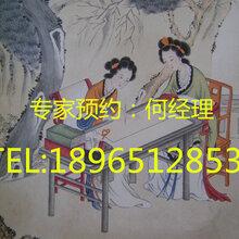广州金农字画鉴定中心