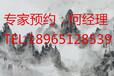 上海杨之光的字画现在价值多少