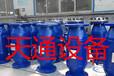 水处理天通设备啤酒厂废水污水处理专业可靠