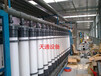 水处理天通设备生活污水处理方案质量保证