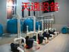 水处理发展历程工业废水处理方案天通设备