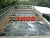 污水处理厂家天通污水处理技术好