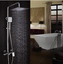 304不锈钢大淋浴龙头带开关蓬头花洒可止水可调节套装图片