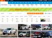 專業定制汽車網站、二手汽車網站開發建設