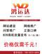 达州宣汉县高端网页制作哪家好