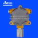 奥鸿科技甲烷报警器优惠促销价格实惠进口传感器工业防爆