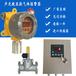 质优价廉天然气泄漏报警器探测器进口传感器工业防爆