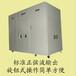 供应华东区中大功率JL33600三进三出智能生产厂家报价变频交流恒流源可调电压电流直供
