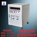 交流单相60hz变频电源变频电源价格变频电源厂家