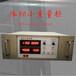 功率直流电源2000w厂家直供400hz115v可编程直流稳流电源中频山东航宇吉力电子有限公司