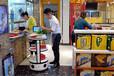 機器人公司誠招加盟代理送餐傳菜迎賓講解宣傳