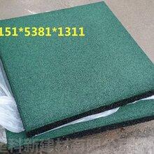 杭州橡胶地垫,橡胶地垫厂家,橡胶地垫生产厂家直供