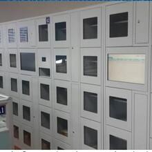 厂家直销电子物证保管柜智能联网案卷柜物证案卷管理系统全国物流