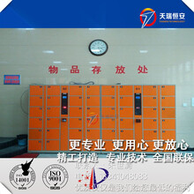 北京天瑞恒安条码寄存柜电控锁终身免费维修专业快速