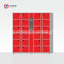北京天瑞恒安智能存包柜电控锁终身免费维修服务周到