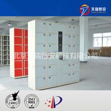北京天瑞恒安条码寄存柜电控锁终身免费维修信誉保证
