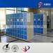 北京天瑞恒安智能存包柜电控锁终身免费维修安全可靠信誉保证