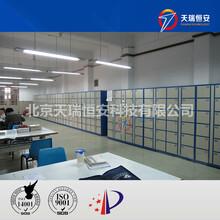 北京天瑞恒安智能存包柜电控锁终身免费维修信誉保证