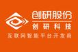 长沙如何免费建网站