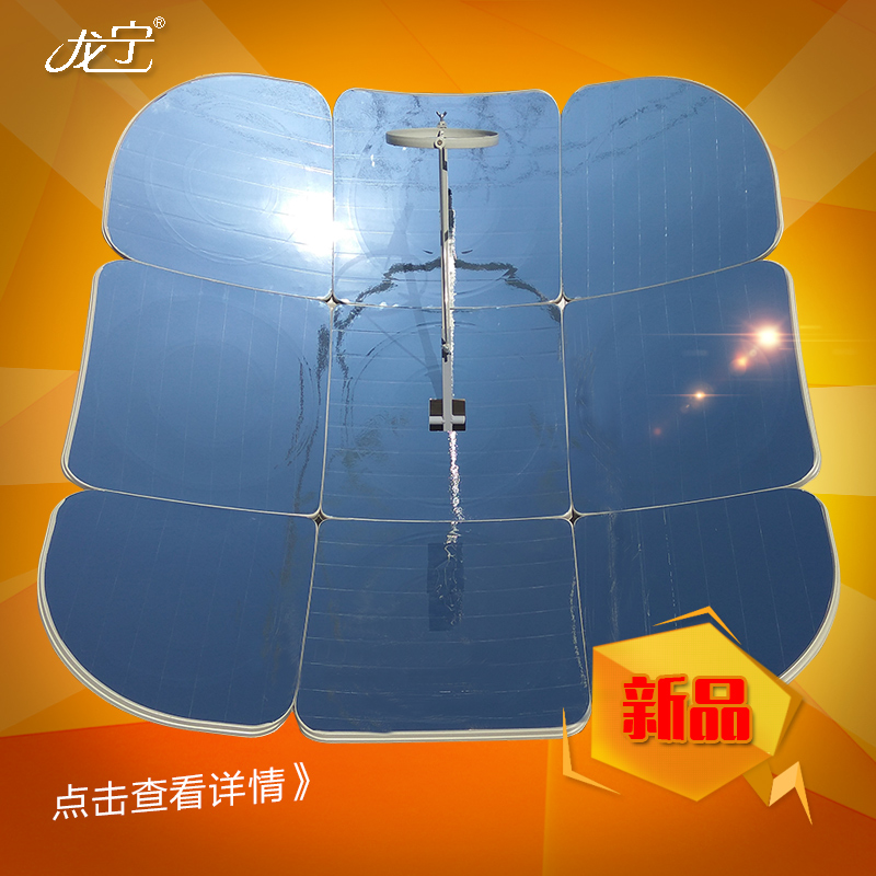18年最新型太阳灶烧水快使用更方便龙宁制造
