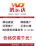 牡丹江穆棱市简单网站制作哪家好图片