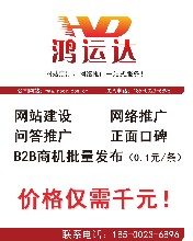 遂宁安居区高端网站建设哪家专业