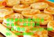 重庆板栗饼培训学校,做出好吃的板栗饼就来新标杆学