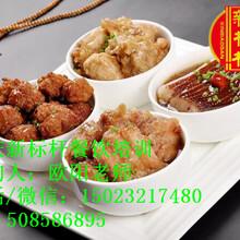 重庆蒸菜小吃培训学校,新标杆培训学技术图片