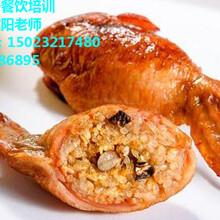 重庆新标杆培训做鸡翅包饭的技术,小吃培训学校新标杆图片
