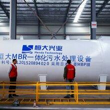 廣東韶關農村污水的處理用恒大兼氧MBR一體化污水設備出水水質達標圖片