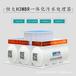兼氧H3MBR一體化污水處理設備,一體化污水處理設備