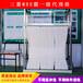 长沙地区出售进口MBR膜系统三菱化学业MBR中空纤维帘式膜