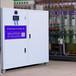 佛山地区供应实验室废水处理设备可用于各大企业质量检测化验废水