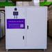 一體化實驗室廢水處理設備BTE-500處理質監局廢水