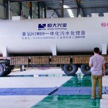 宿迁市人民医院污水处理专用一体化污水处理设备250T/D