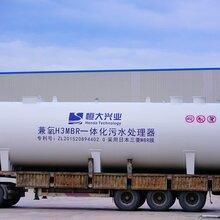 连云港新农村PPP项目用MBR一体化污水处理设备500T/D