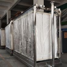 MBR膜生物反應器一體化設備中空纖維微濾膜圖片