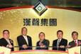 温州真宝金业公司高条件
