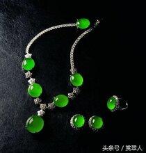 这些越老越值钱的珠宝玉石,你家有吗