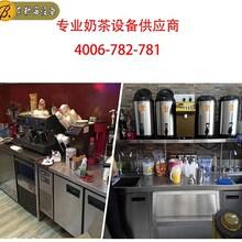 深圳全套一点点奶茶设备贵不贵