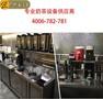 惠州全套皇茶设备怎么卖图片