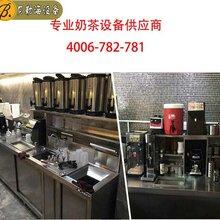 深圳哪种品牌的冰淇淋机出产量比较高
