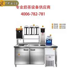 深圳龙岗有几家奶茶设备定制工厂