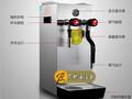 东莞哪里能买到一点点奶茶设备图片