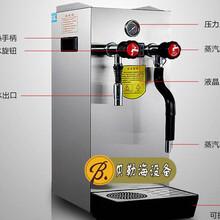 东莞哪里能买到一点点奶茶设备