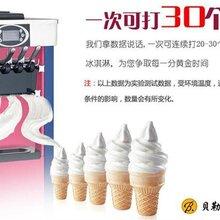 深圳有没有生产酸奶冰淇淋机的厂家